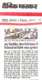 best CBSE schools in Rajasthan Media Coverage cbse fit school